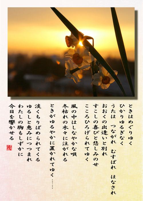 Kyouwohibkikaseru01