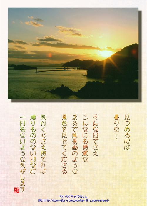 Kidukukokoro_2